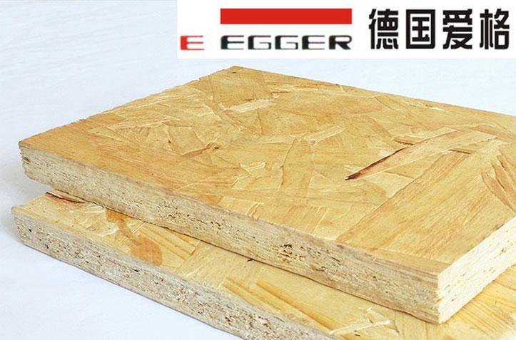 [板材] 細木工板 德國愛格歐