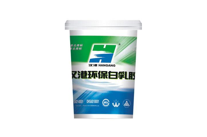 [油料] 漢港白乳膠環保型