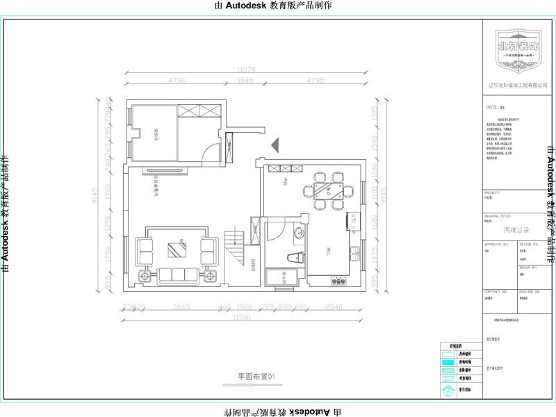 盤錦橡樹灣200平新中式別墅激情網效果圖戶型圖一樓