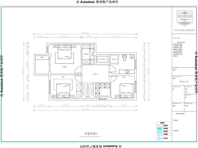盤錦橡樹灣200平新中式別墅激情網效果圖戶型圖二樓