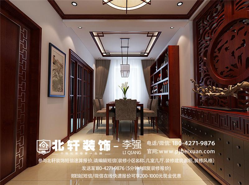 盤錦中交凱旋城139平新中式風格激情網效果圖