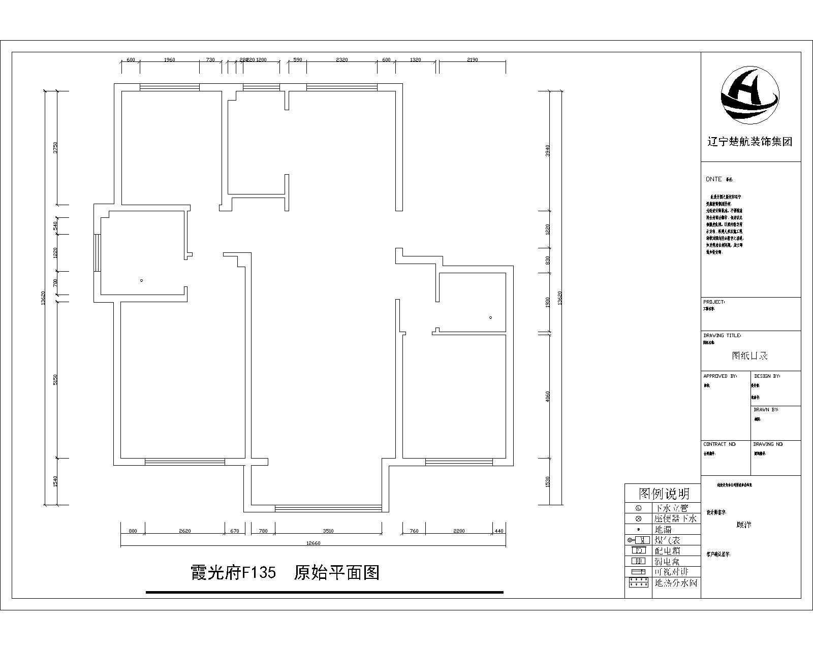 盤錦霞光府四期·壹號院洋房135平港式簡約方案-原始戶型