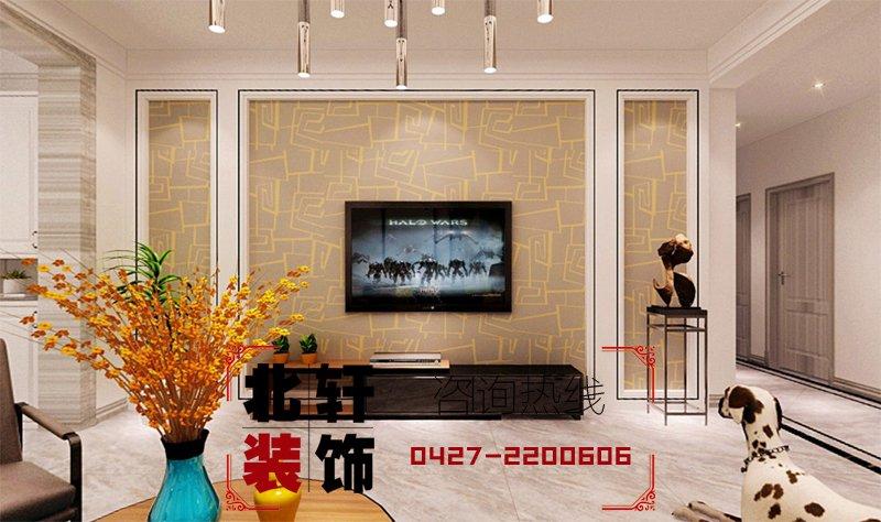 盤錦·霞光府·壹號院159平現代極簡激情網效果圖1客廳